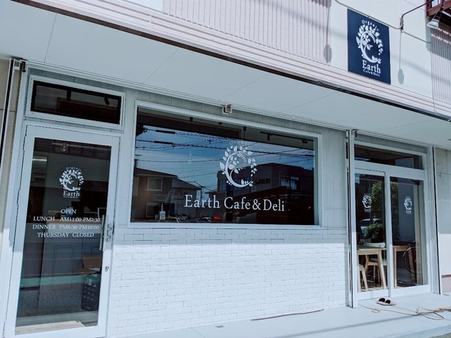 Earth Cafe&Deliの写真